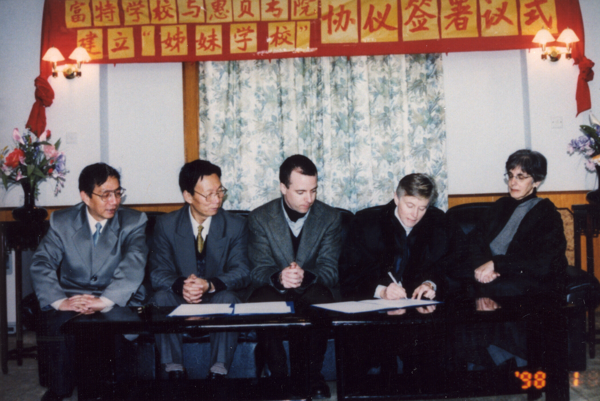 Businessman Henry Fan with Chinese teachers founding Foote's international partnerships